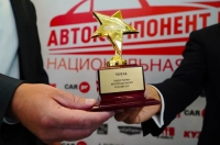 В Москве на выставке MIMS Automechanika состоялась церемония награждения 11-й премии «Автокомпонент года – 2021»