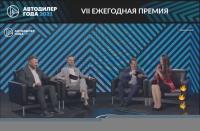 Итоги национальной премии «АВТОДИЛЕР ГОДА – 2021»