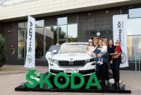 Счастливы вместе с официальным дилером ŠKODA Новокар Юг