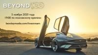 Bentley Motors представит новую стратегию развития Beyond100