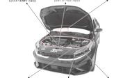 Появились первые полноценные изображения нового Kia Cerato