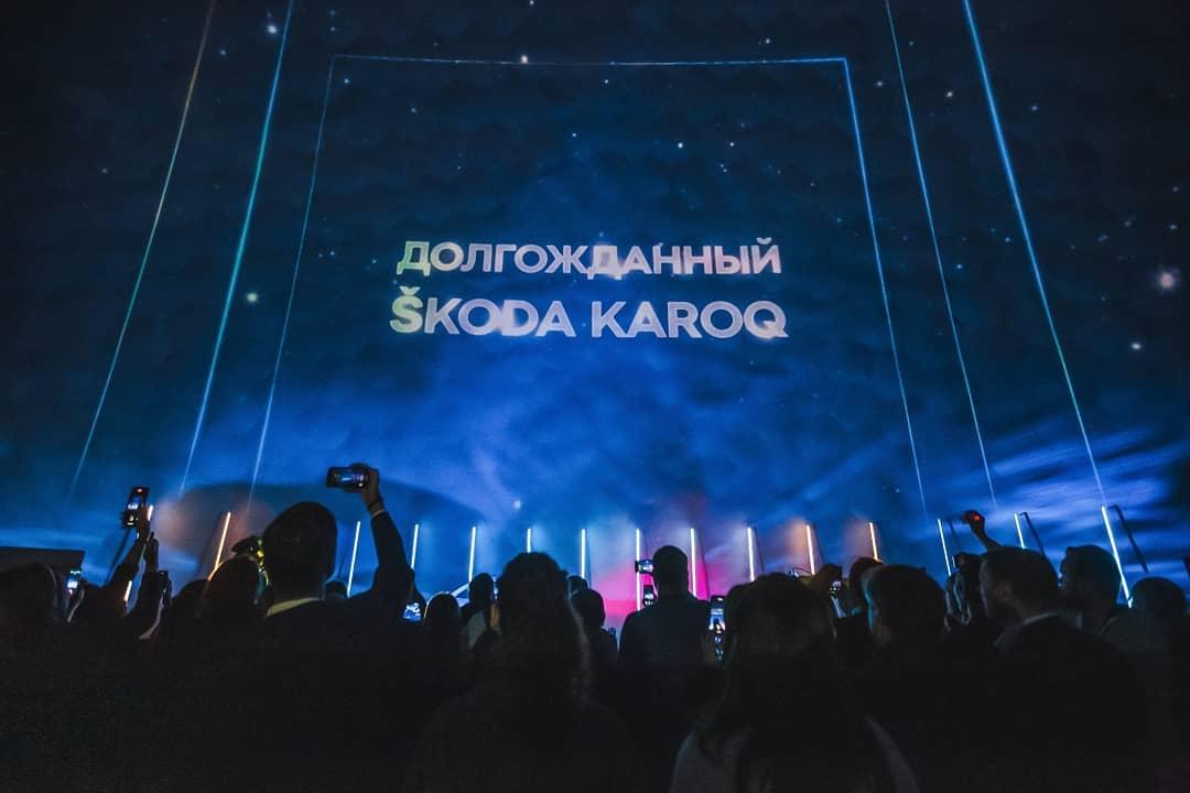 Skoda Karoq — самая ожидаемая новинка 2020 года в России